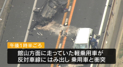 千葉県君津市の館山自動車道で正面衝突事故:軽自動車運転の女性が死亡し子供含む6人が重軽傷