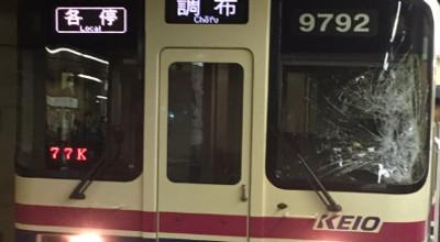 都営新宿線神保町駅で人身事故 電車にはね飛ばされた男性が10メートル先の2人を巻き込み重傷 線路に飛び込み自殺?