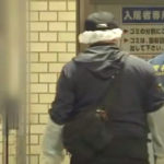 豊島区池袋で殺人未遂事件 風俗店の店長が包丁で刺され重傷 犯人の男は飛び降り自殺図り転落死